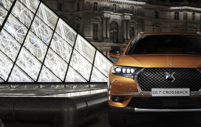 The New DS 7 Crossback Revealed